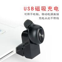 Liweek 蓝牙耳机 迷你 超小 隐形耳塞 iphone8 7plus 三星 华为 小米 oppo 无线挂耳式 US