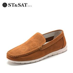 【3折到手价149.7元】星期六男鞋(ST&SAT)牛皮革方跟套脚休闲春单鞋SS52126560