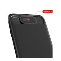 手机充电宝 苹果6背夹充电宝电池苹果6s 7Plus无线手机壳iPhone76plus便携移动电