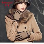 kenmont 女士手套 羊皮手套 优雅手套 兔毛手套4910