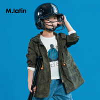 【2件2.5折后到手价:134.8元】马拉丁童装男童风衣春装迷彩连帽抽绳中长款儿童外套