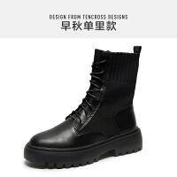 马丁靴女2019秋冬百搭英伦风帅气机车靴女厚底短筒靴子女短靴
