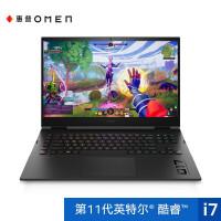 惠普(HP)OMEN暗影精灵6 15.6英寸游戏笔记本电脑(i7-10870H 16G 512GSSD RTX2060