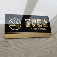 新款 亚克力门牌 墙贴 告示指示牌 标识牌 办公室门牌贴挂牌标识牌门贴长20cm高10cm 空调房内请勿吸烟