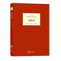 【二手旧书8成新】沉思录 [古罗马] 马可・奥勒留,李娟 杨志 9787550217508