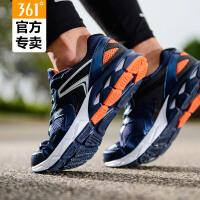 361度正品男鞋运动鞋2017新款夏季网面透气跑步鞋男361减震跑鞋