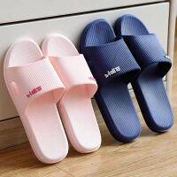 泰蜜熊一体成型塑料PVC情侣款厚底防滑夏季凉拖鞋浴室防滑洗澡拖鞋