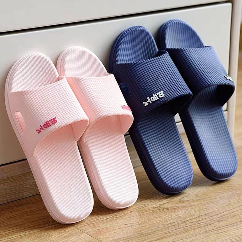 泰蜜熊一体成型全新料PVC情侣款厚底防滑夏季凉拖鞋浴室防滑洗澡拖鞋 支持积分抵现