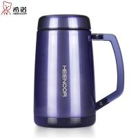 希诺保温杯 双层真空不锈钢杯子 办公室水杯茶杯 正品包邮 395ML XN-5621