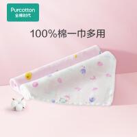 全棉时代新生婴幼儿宝宝纱布口水巾三角巾春夏纯棉超薄