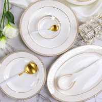 碗碟套�b 家用�W式��s金�56�^骨瓷餐具套�b 景德�陶瓷碗�P�M合