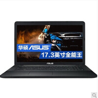 【支持礼品卡支付】华硕(ASUS) K751LX5200 17.3英寸影音笔记本(I5 5200 4G内存1TB硬盘
