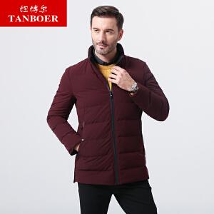 坦博尔2017冬季新款商务羽绒服男士修身时尚立领羽绒外套TA17335