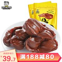 【周黑鸭_真空小包装】 卤鸭胗110g×2 熟食卤味零食 麻辣小吃特产