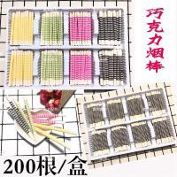 巧克力黑白棒彩棒蛋糕冰激凌装饰DIY装饰品插片插件黑白烟棒烟卷