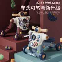 婴儿学步车多功能防侧翻三合一手推车可坐防O型腿助步车儿童玩具6