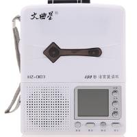 【特惠送好礼】文曲星 HZ-003 英语复读机 hz003 放磁带 录音机 复读机磁带 可插外接电源全新现货 步步高升