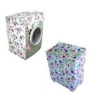 星空夏日 高档优质环保材料 洗衣机罩 洗衣机套 A B型 JJC50