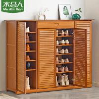 木马人鞋柜子简约现代玄关进门厅口超薄实木家用阳台储物架多功能