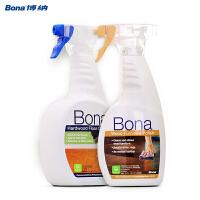Bona博纳进口木质复合实木地板家具清洁剂保养剂地板蜡精油护理液套装