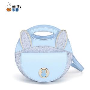 Miffy/米菲2017夏季新斜挎包 韩版时尚小圆包 百搭亮片女士包包潮