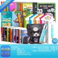 爱看屋点读笔早教机0-3-6岁婴幼儿童中英语益智玩具学习点读机 共35册