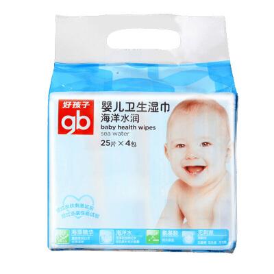 好孩子 婴儿湿巾宝宝湿巾纸湿巾海洋水润卫生25片4包随身装 25片*4包 宝宝湿巾纸湿巾海洋水润卫生25片4包