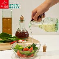 意大利进口波米欧利(Bormioli Rocco)玻璃调味瓶密封瓶油瓶酱油醋瓶橄榄油瓶