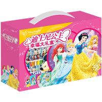 迪士尼公主幸福大礼盒