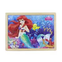 【当当自营】迪士尼拼图玩具 60片木质框式拼图-美人鱼公主36DF2480