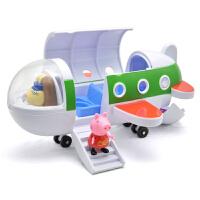 小猪佩奇男女孩儿童过家家玩具粉红猪小妹喷射机塑料琪Peppa Pig