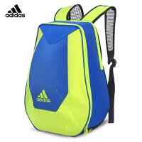 阿迪达斯adidas羽毛球包双肩 2只装 3只装拍包男女款多功能运动包大容量