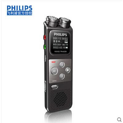 飞利浦录音笔VTR6900 微型专业高清 超远距降噪声控正品MP3播放 变速播放 8G大容量 高清降噪 插卡扩展