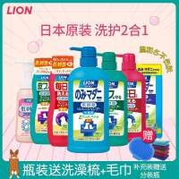 新款lion�{王��物沐浴露�M口狗狗�咪�S孟悴ǔ�臭幼犬�洗澡用品