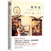 【二手旧书8成新】她和他 (法)马克・李维 9787540476236