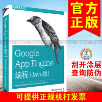 GOOGLE APP ENGINE编程(JAVA版)