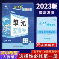 2018秋 知识与能力训练 数学4四年级上册 A版 北师大版 海天出版社