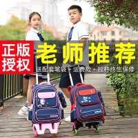 小学生拉杆书包女公主男生可拆卸两用1-3-6年级防水爬楼六轮背包