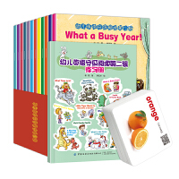 幼儿英语分级阅读 第二辑(全12册)