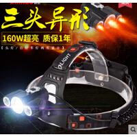 头灯强光LED充电超亮远射高亮度头戴式夜钓灯手电筒锂电捕鱼 可礼品卡支付
