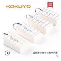 日本KOKUYO国誉格子印象单词卡背诵英语单词学生便携便签本记事本