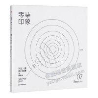 托比麦爵士五重奏与顾忠山 07Sessions 零七/零柒印象 2CD