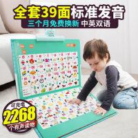有声挂图启蒙幼儿宝宝儿童学习看图识字39面中英文点读挂本