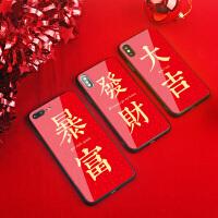 金粉暴富苹果xs max手机壳iphone8plus红色新年6玻璃x猪年发财6splus硅胶边7p个性创意8情侣xr全