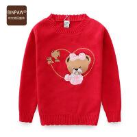 【200-100】女宝宝毛衣 BINPAW童装女童秋装刺绣套头圆领长袖单层毛衣线衣