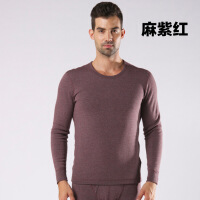 新款 内衣 棉莫代尔羊毛 保暖男套装P274905 X