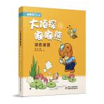 金龟子讲故事・大侦探嘟嘟熊・湖底谜团(彩色注音版)