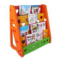 儿童书架 书柜 塑料幼儿园 家用宝宝创意书橱组合宜家储物收纳架 爱心橙色