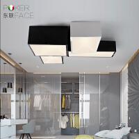 东联led吸顶灯 现代简约客厅灯饰个性组合北欧主卧室灯餐厅书房灯具x339
