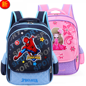小学生书包 男女童双肩儿童书包1-3-6年级背包超轻减负护脊书包